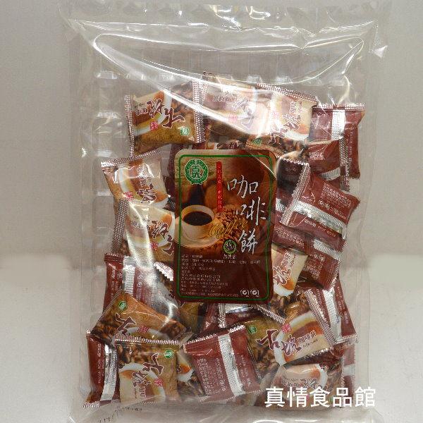古坑咖啡方塊酥餅(可素食)大包(約30小包)
