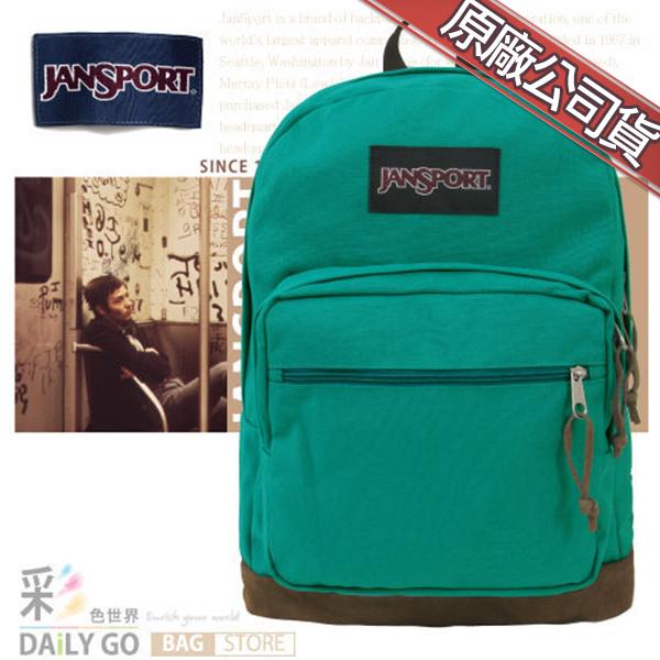 JANSPORT後背包包大容量筆電包韓版帆布包防潑水學生書包彩色世界43969-01H