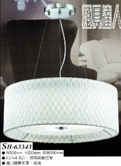 布罩餐桌燈63343家庭/咖啡廳/居家裝飾/浪漫氣氛/藝術/餐桌/燈具達人