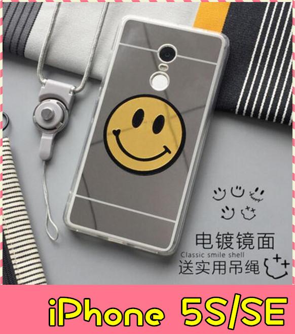 萌萌噠iPhone 5 5S SE韓國GD同款笑臉保護殼電鍍鏡面軟殼全包防摔手機殼手機套