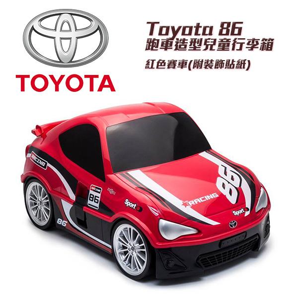 行李箱登機箱收納箱兒童跑車造型Toyota 86紅色賽車附裝飾貼紙