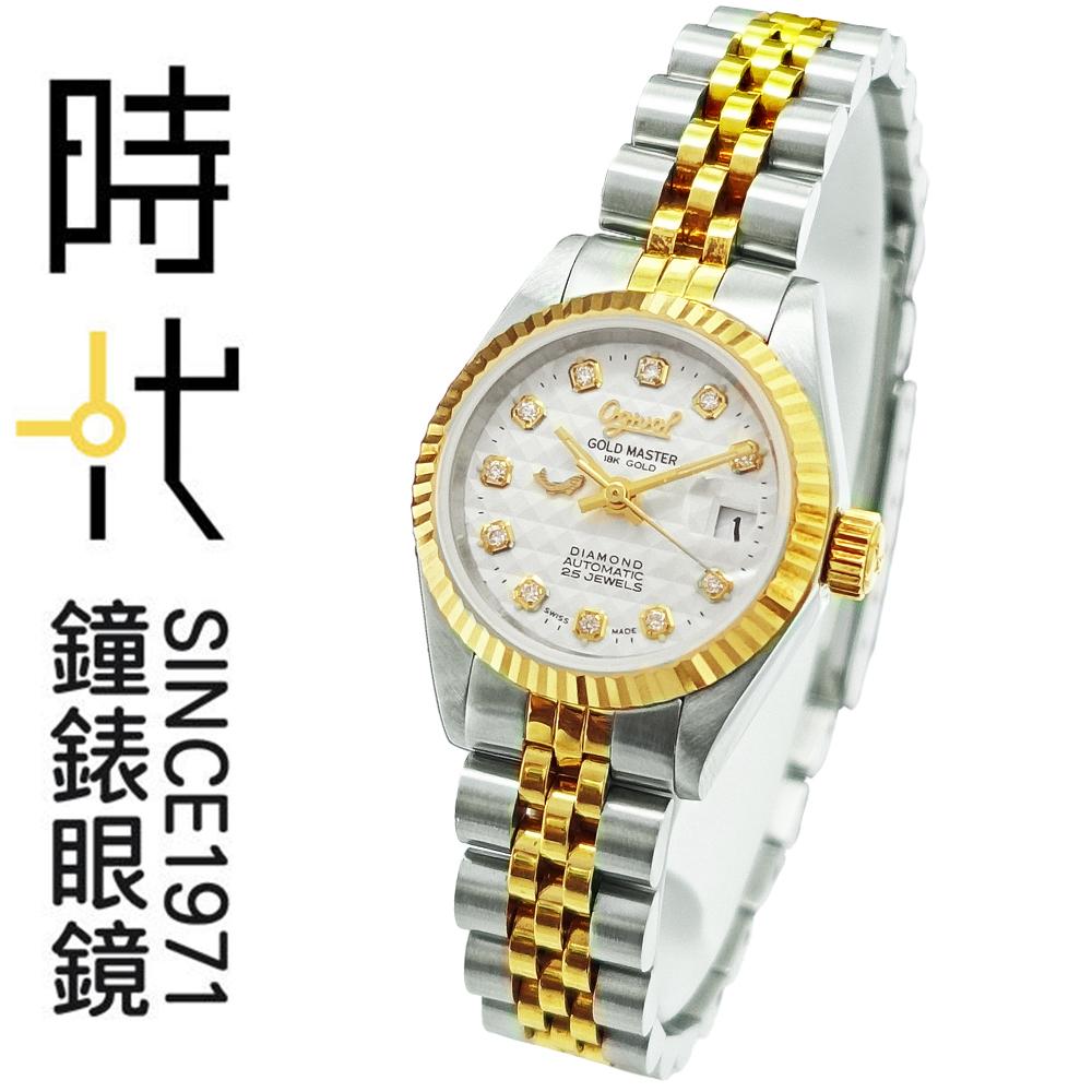 【台南 時代鐘錶 Ogival】愛其華 典藏真鑽18K金對錶 機械錶 女錶 3218LSK 25mm