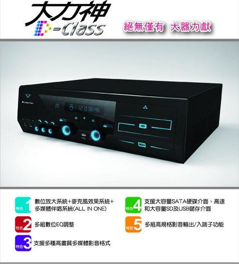 名展影音金嗓硬碟2000GB大力神電腦伴唱機MT1500送1年新歌