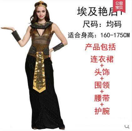 熊孩子*cosplay萬聖節成人服裝埃及法老豔后主圖款3