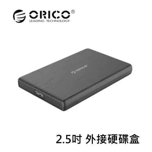 ORICO 2.5吋 硬碟外接盒 USB3.0 2189U3