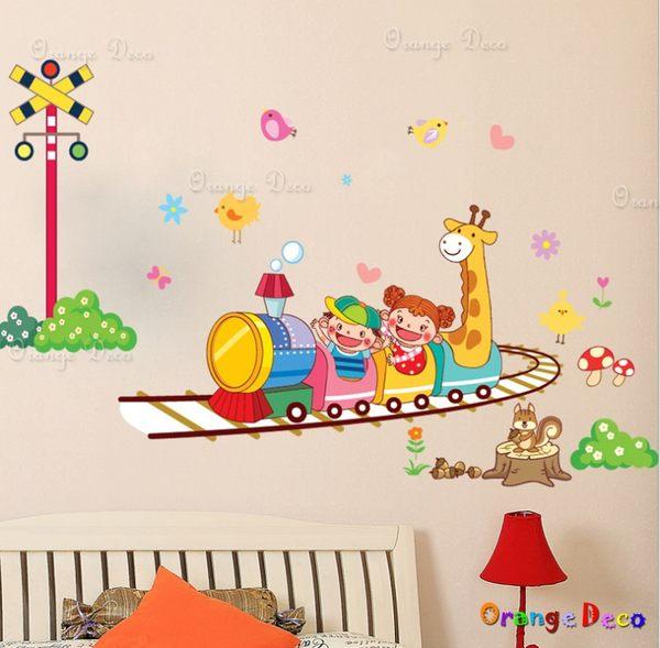 壁貼【橘果設計】火車 DIY組合壁貼/牆貼/壁紙/客廳臥室浴室幼稚園室內設計裝潢