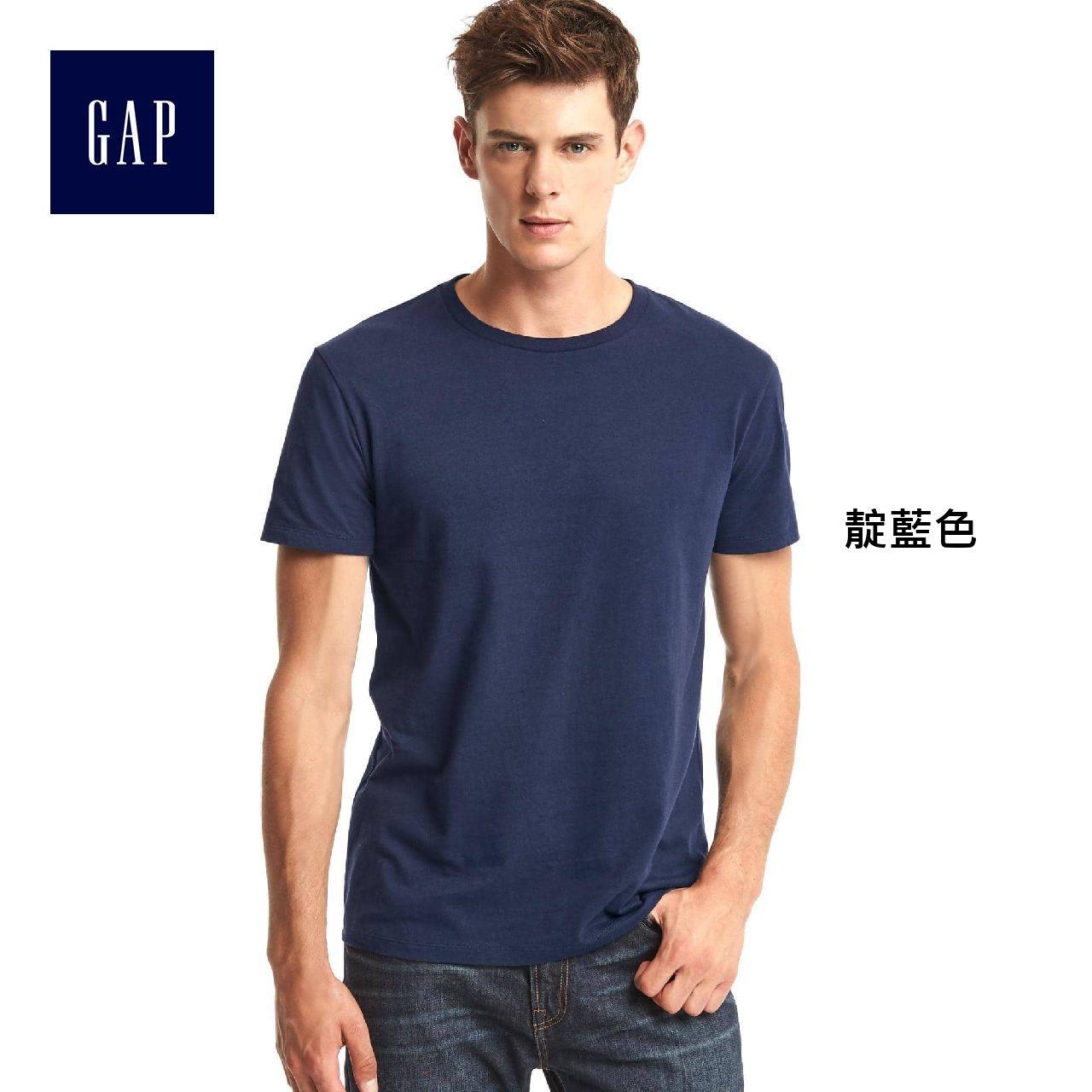 Gap男裝 基本款純色純棉T恤 768620