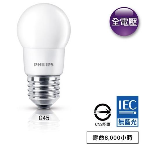 【燈王的店】飛利浦 E27燈頭 LED 3.5W 燈泡 ☆ LED-E27-3.5W-PH (白光/黃光)