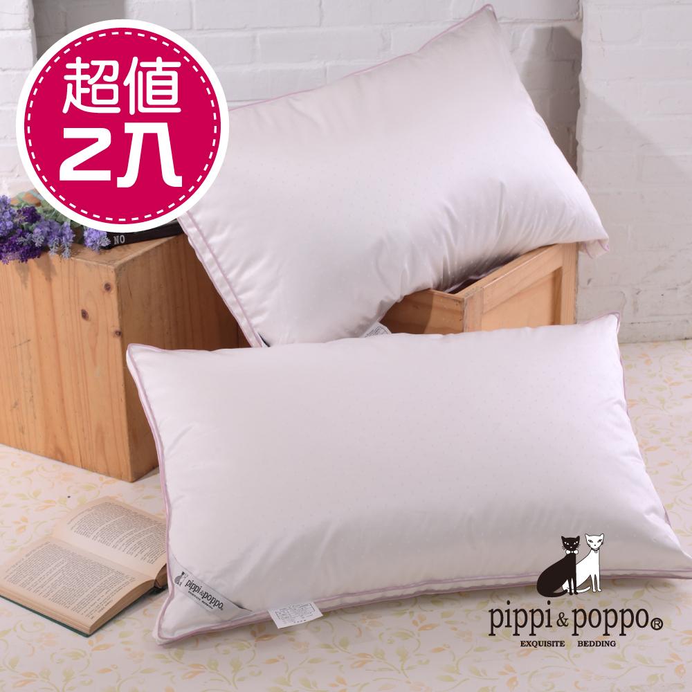 家適得pippi poppo五星級酒店總統套房專用天然水鳥羽絨枕2入