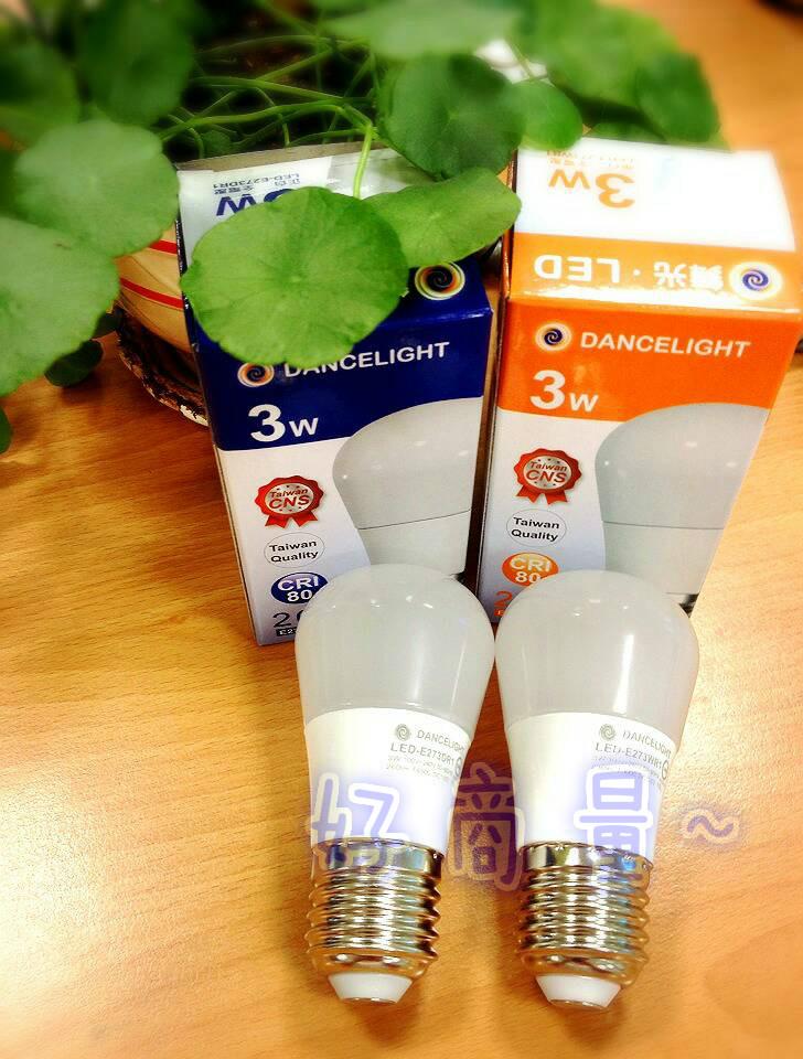 好商量~ 舞光 3W LED 燈泡
