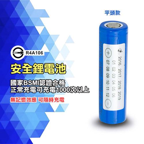 LIKA夢充電鋰電池18650容量2200mAH VIPOW捷力原廠製造平頭款D4JI-18650