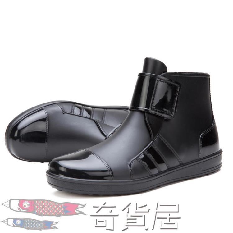 雨鞋男短筒雨靴防滑水鞋低筒套鞋