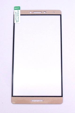 二代Star曲面全滿版鋼化玻璃保護貼OPPO R7 Plus 2色可選多項加購商品優惠中