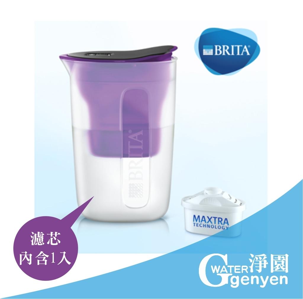 淨園德國BRITA fill&enjoy Fun酷樂壺1.5L紫色內含一入濾芯