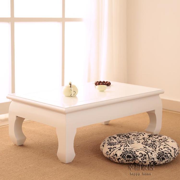 和室桌榻榻米茶幾飄窗桌白色陽臺小桌子地臺窗臺桌實木炕桌TW幸福家居