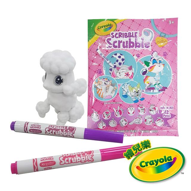 美國Crayola繪兒樂 彩繪百變毛小孩