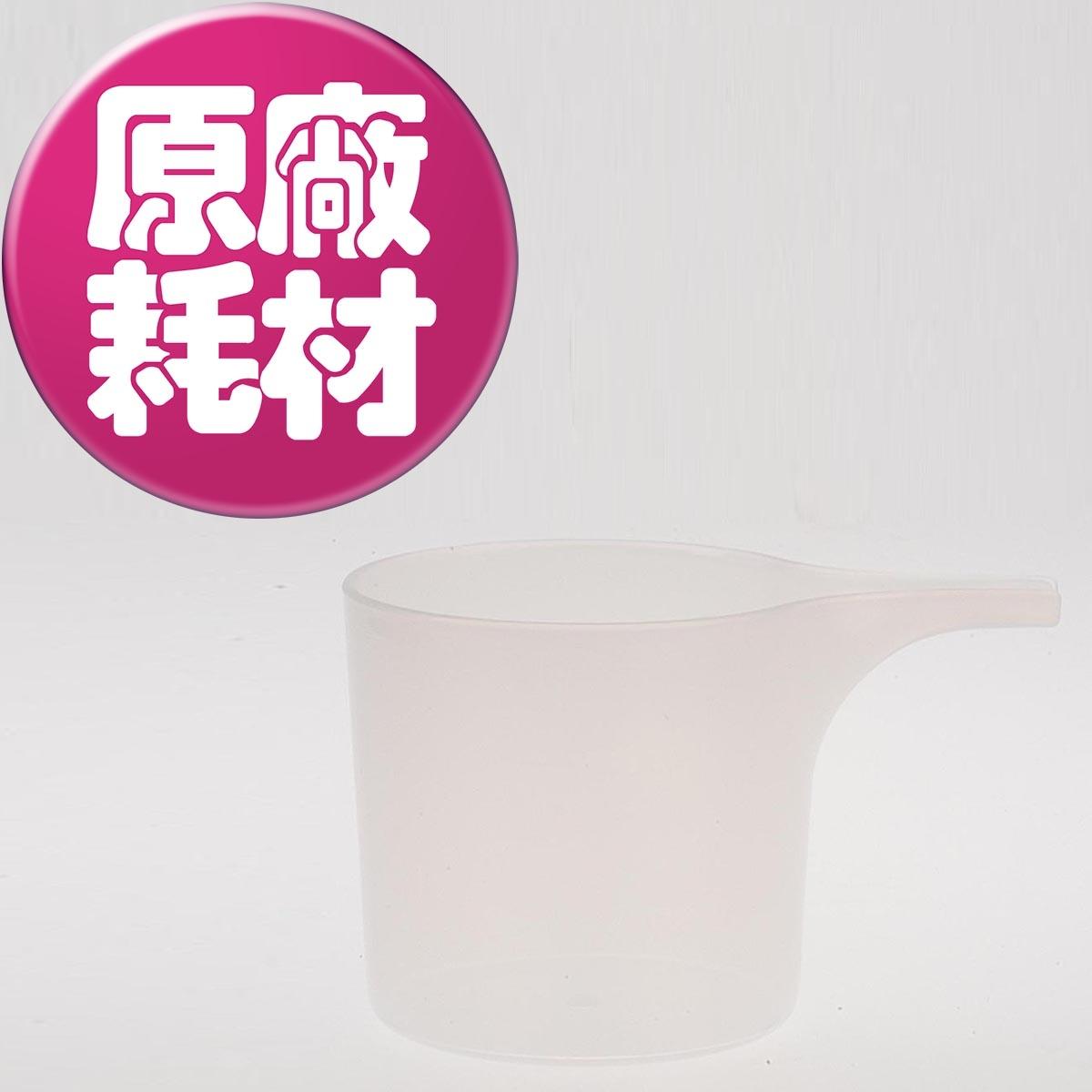 【LG樂金耗材】A9 濕拖吸頭 注水杯
