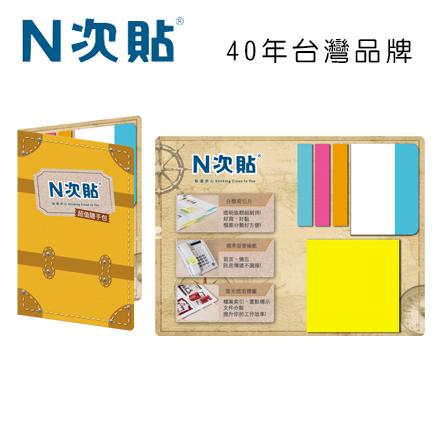 N次貼61018隨手包可再貼便條紙分類索引貼片螢光透明標籤標準型便條組