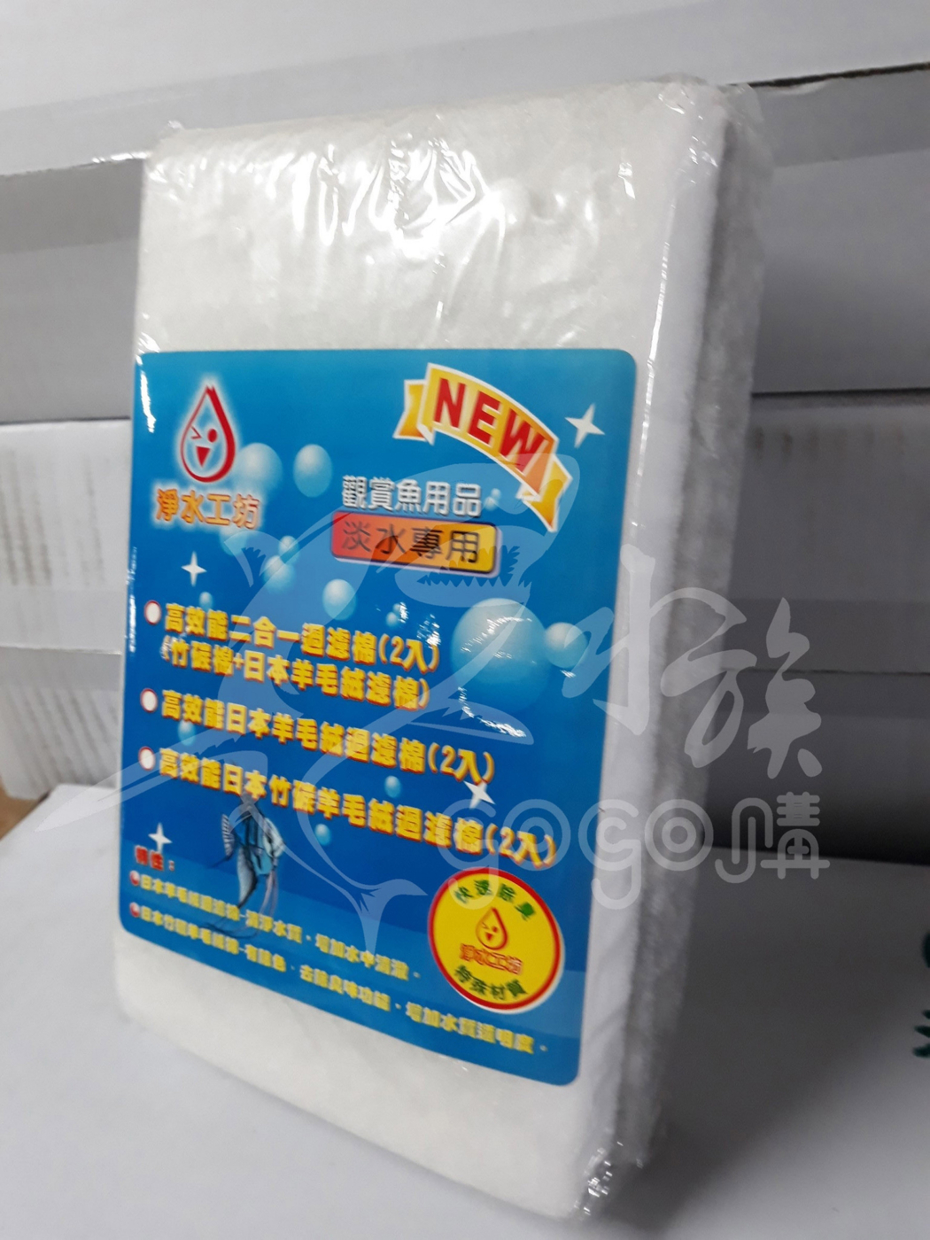 AQ王國淨水工坊灰白竹碳棉羊毛絨過濾棉水質清澈去除臭味過濾棉2入