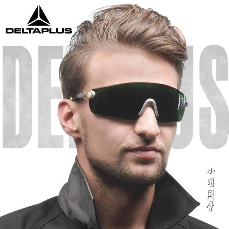 電焊眼鏡焊工專用護目鏡防強光紫外線氣焊面罩焊接防護眼鏡小明同學