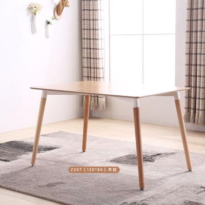 北歐實木餐桌椅組合咖啡廳桌奶茶店洽談桌椅伊姆斯小戶型吃飯桌子預購CH1377