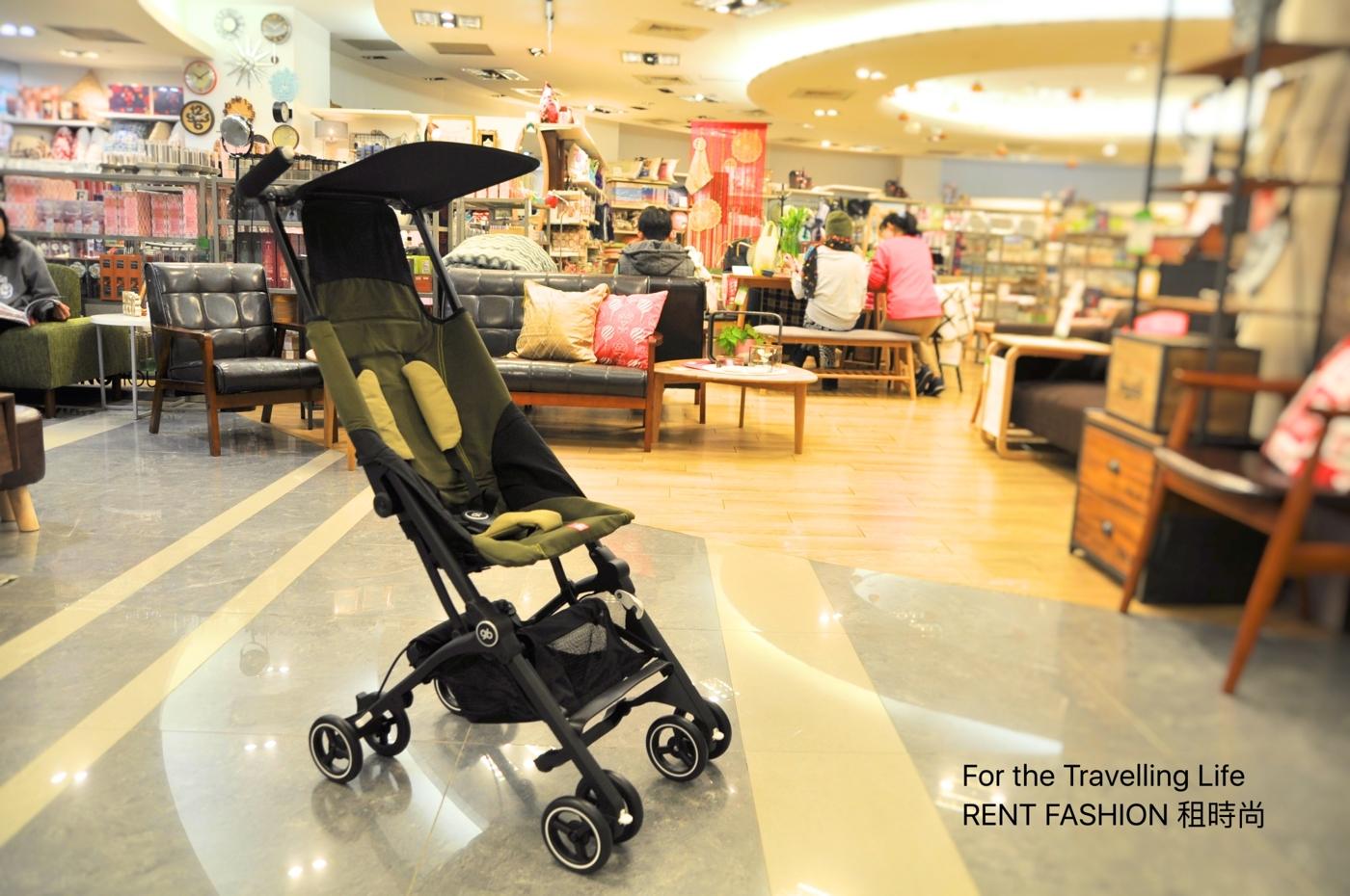 時尚品味嬰兒車出租3天日本三代口袋型推車POCKIT新生兒時尚推車出租