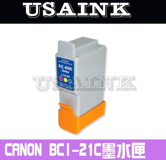 USAINK CANON BCI-21C 21C彩色墨水匣BJC-2000SP 2100SP 4000 4100 4200 4200SP 4300 4310SP
