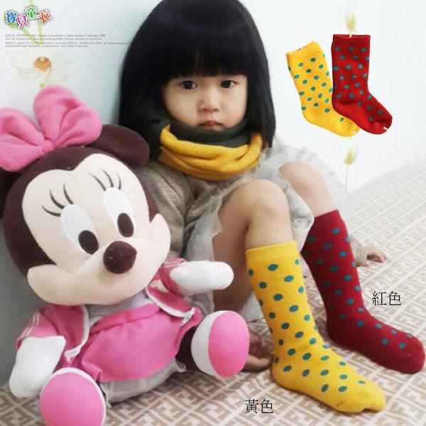 襪子 彈性 棉質 兒童襪 點點襪 波點 草生 二色 紅色 黃色 寶貝童衣