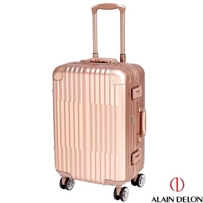 ALAIN DELON 亞蘭德倫 絕代風華系列 全鋁鎂合金製 行李箱/旅行箱-20吋(金)