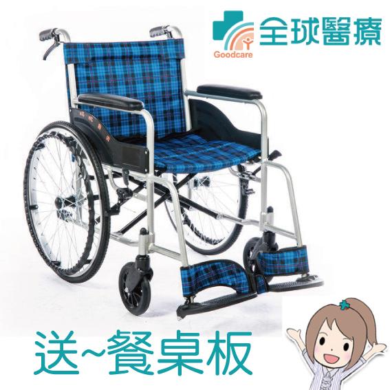 【均佳】機械式輪椅 (未滅菌) 鋁合金製 JW-100