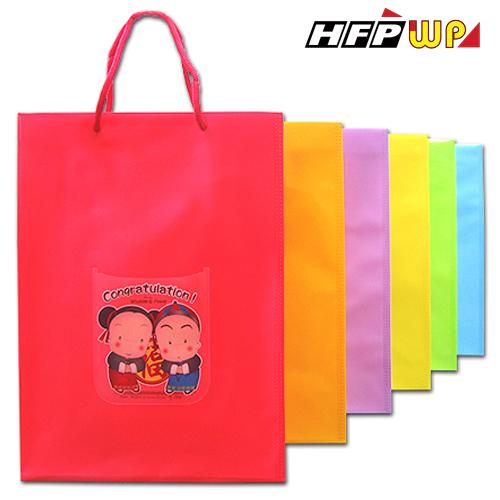 特價45元A4購物袋防水.耐重.可洗.耐用.HFPWP台灣製BCC315
