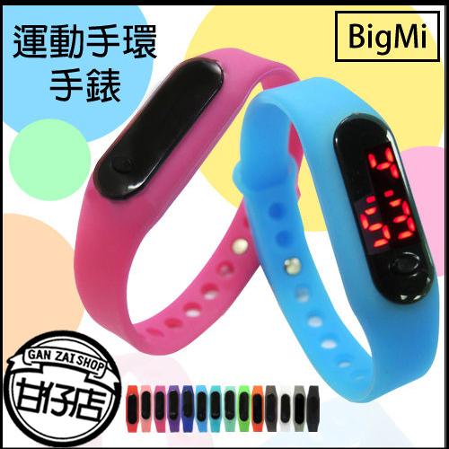 大米LED手環手錶果凍錶運動觸控韓版類小米扣環對錶男女錶時尚潮流情侶甘仔店3C配件