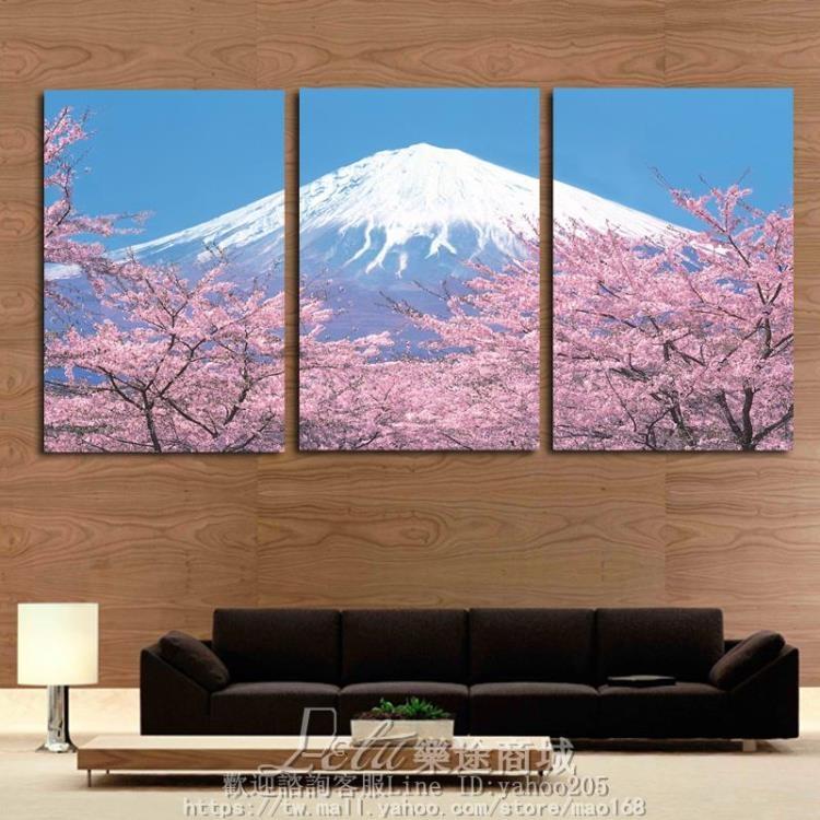 日式裝飾畫無框三聯壁畫風景櫻花30公分三幅SP-68041