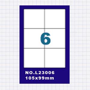 (5包)A4標籤貼紙3欄3列 / 50張入 四邊直角 雷射.噴墨.點距陣各式 列表機專用 標籤貼紙No.L23006