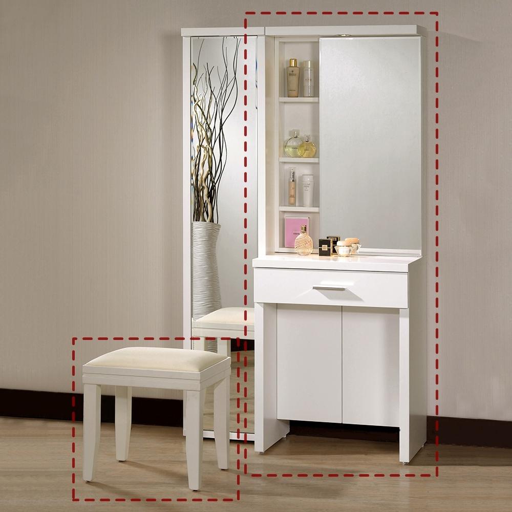 【森可家居】米洛斯2尺化妝台(含椅,不含旋轉鏡) 6CM618-2