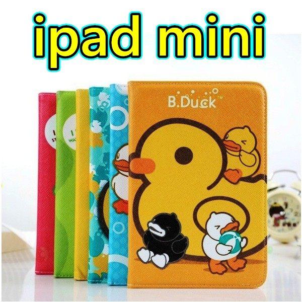 【想購了超級小物】黃色小鴨 ipad minii專用保護套  / 小黃鴨平板皮套