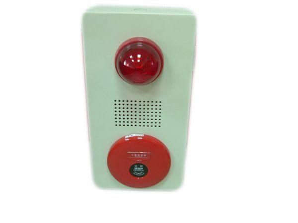 消防批發中心消防工程-受信總機.偵煙偵測器火災啟動器安裝到好有認證消防申報