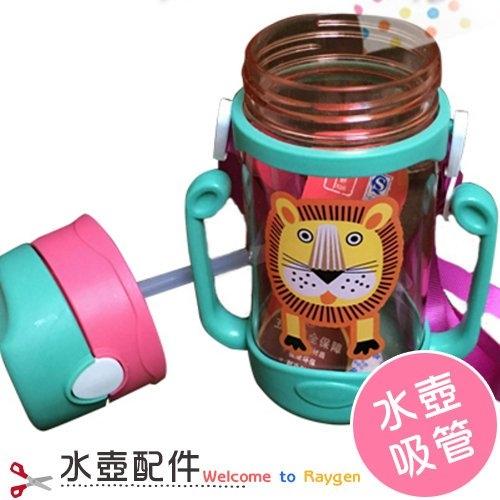 吸管加購兒童卡通動物雙手吸管水壺配件