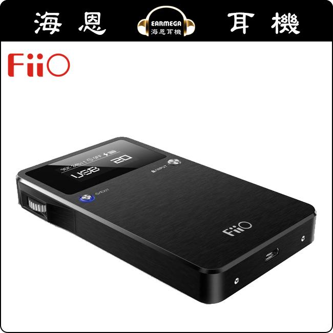 【海恩耳機】FiiO E17K USB DAC隨身耳機功率放大器 內建USB DAC晶片 光纖/同軸/USB/AUX多方輸入