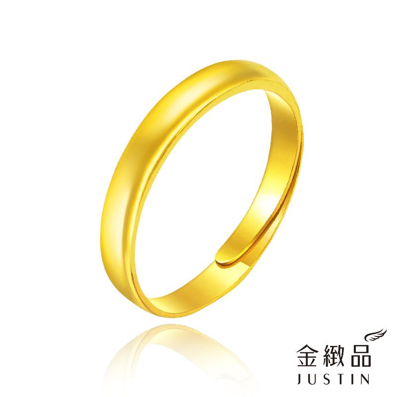 Justin金緻品 黃金戒指 素面光感 金飾 9999純金女戒指 素面 簡單 單一 光澤