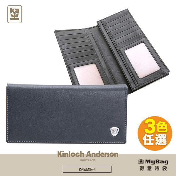 Kinloch Anderson 金安德森 皮夾 單色優質男 12卡 透明窗 長夾 牛皮長夾 KA53309 得意時袋