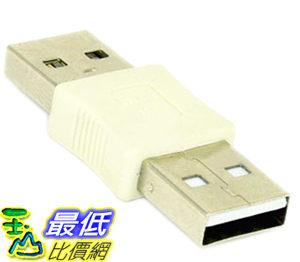[有現貨 馬上寄] 電腦線材 週邊專用 USB 轉 USB m/m 公對公 延長 轉接頭 (12155_e2a)