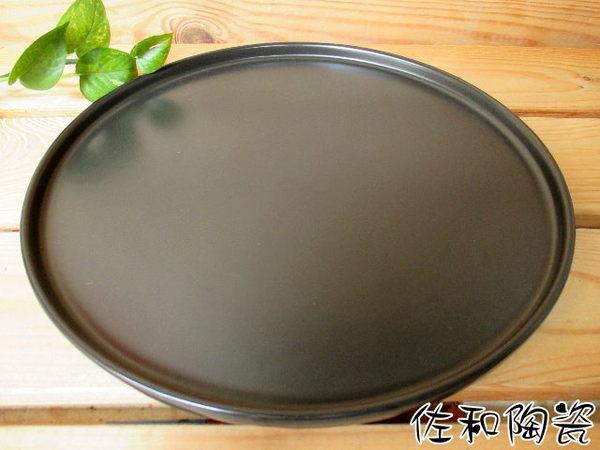 佐和陶瓷餐具~82T095A-11.5 28cm平底圓烤盤無光耐熱陶板烤盤煎盤牛排披薩盤