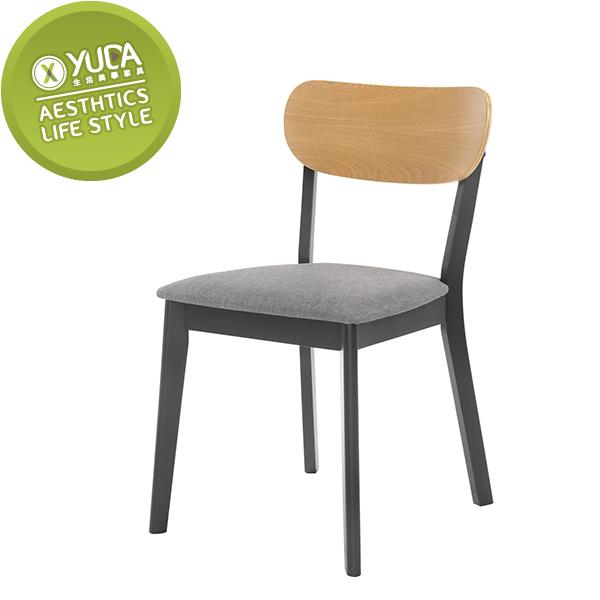 【YUDA】阿拉絲 餐椅 / 造型椅  /休閒椅 J0M 526-9