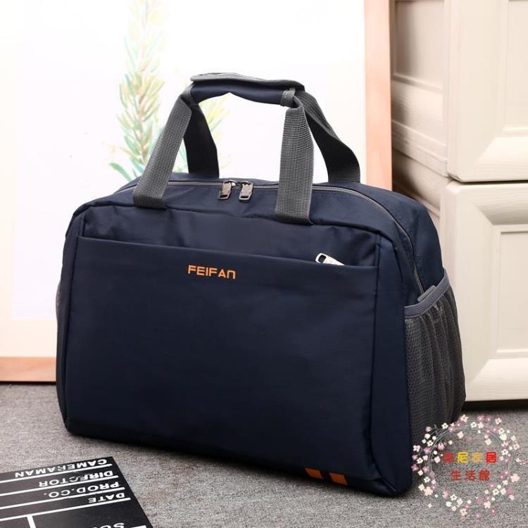 手提旅行包男大包單肩背包斜挎包時尚旅游包袋行李袋潮行李包女維尼