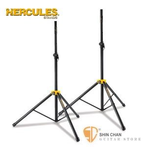 HERCULES SS200BB 喇叭架 舞台專用音箱架 一組二支 附攜行袋 喇叭架 HERCULES架