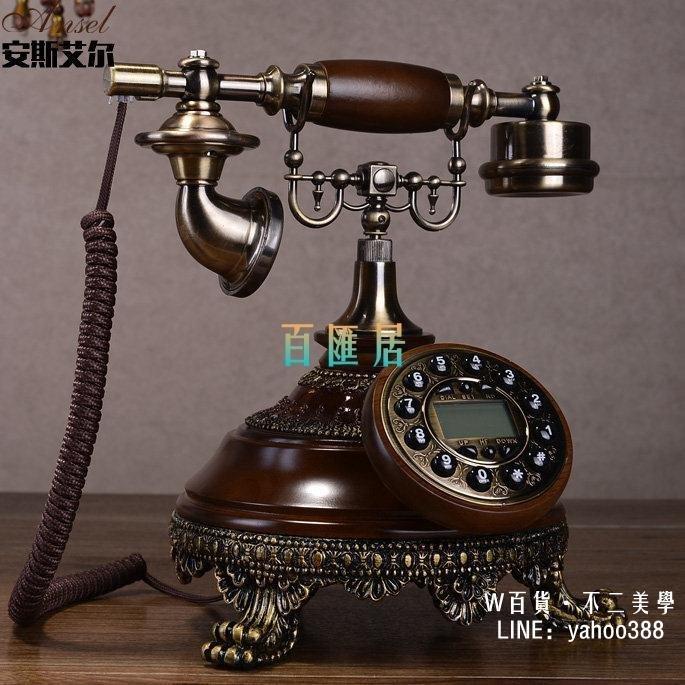 歐式古典工藝仿古電話機 復古電話機 家用座機美式電(92)