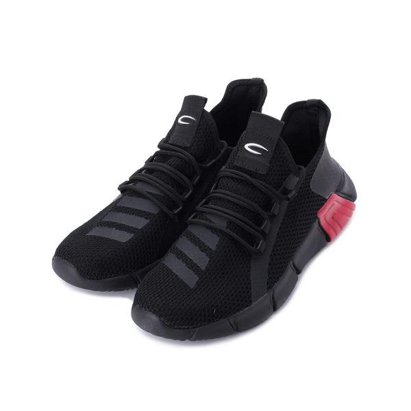 C&K 飛織休閒椰子鞋 黑 男鞋 鞋全家福