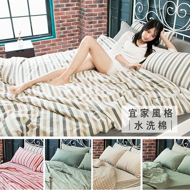 BELLE VIE 簡約自然無印 水洗純棉雙人加大床包兩用被五件組【兩款任選】