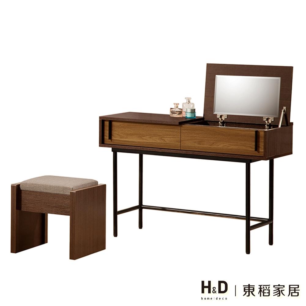 卡爾頓3.5尺掀式鏡台組(20JS1/179-3)/H&D東稻家居